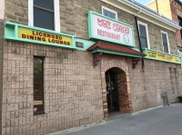 Wok House Chinese Restaurant